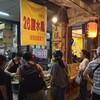 台湾の小さな街を歩く5〜台北の片隅にローカル度100%の夜市あり