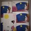 仙台駅内のNew Daysで購入できる仙台銘菓「萩の月」を常温・加熱・冷凍の3種類の方法で食べてみた!