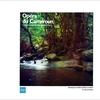 パナレコCDで聴く、長岡鉄男 外盤A級セレクション