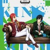 「KING OF PRISM -Shiny Seven Stars- 第1巻」発売です!