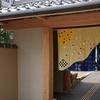 ザ シロヤマテラス津山別邸(岡山県)①・津山城