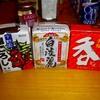 安い日本酒はまずいのか?紙パック編