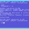 MGSDRVの音楽データをMSX1で聴きたい!