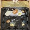 輸入菓子:エイム:グルメショコラアーモンドチョコレート