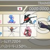 【USM  S9  最高・最終2004】ぽりくちっちゃいものクラブ!