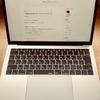 「MacBook Pro 13」でいいじゃん