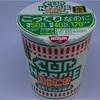 58g 糖質19.1g カップヌードルナイス 濃厚キムチ豚骨