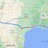 【アメリカ一周バス旅】8.Texas