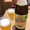 クラフトビール図鑑101杯目【栃木に乾杯】