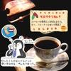 『西原珈琲店』圧倒的隠れ家感!名古屋で落ち着いてコーヒーを楽しめるオススメ喫茶店!