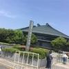 なうぇすと 広島グリーンアリーナ 5/7昼