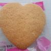 アンリ・シャルパンティエ 姫路山陽店で「しあわせサブレ」を買って食べた感想