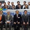 「多摩グローカル科学技術フォーラム」を開催。画期的イベントに