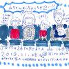【山里亮太の140】を観たネタバレなしの感想*いっぱい笑いました!