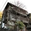 【京都】九条山にある廃墟、全和凰美術館に行ってみた