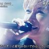 ※ 2016 FNS 歌謠祭_亮晶晶的眼睛和笑容