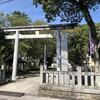 「八幡神社」(静岡市)