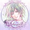 【Cendrillon palikA】感想:好奇心旺盛な本好き「廻螺[エラ]」