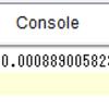 TI-Nspire & Lua / スクリプティングのヒント / クロージャを使う 1 / 微分係数を求める