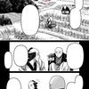 【本日公開】第79話「お転婆娘と顔無しの男」【web漫画】