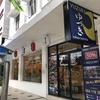 バンコクの下町にオープンしていた高級日本料理屋『YUZUKI(ゆづき)』@BTSプナウィティ
