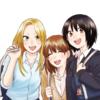 漫画【女子高生のつれづれ 】1巻目