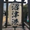 静岡県でのブレジャーは沼津がアツい グルメとアニメが混沌とした世界観はファンじゃなくても楽しめる