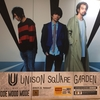 UNISON SQUARE GARDENアルバムのタワレコ特典をまとめたよ!