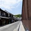 岡山 倉敷観光 その3 美観地区 赤レンガに蔦の絡まるホテル