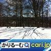 三菱が所有する三つのミュージアム cari.jp