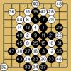 囲碁クエスト(9路・黒番)