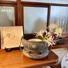 彼岸花の宴  DAY 2