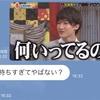 松島聡を好きになって変わった10のこと