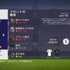 【FIFA18 キャリア】レアル・マドリード その1