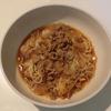 勝浦のB級グルメ「勝浦タンタンメン」が超美味しかった