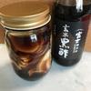脾胃を温め湿をとる 新生姜の黒酢漬け
