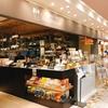恵比寿駅【夜ご飯・オーガニック】Cosme Kitchen Adaptation アトレ恵比寿店 (コスメ キッチン アダプテーション)を一休で予約しました!豊富なデリ&サラダバー付きで3,500円!とってもお得でした!