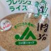 【愛知県稲沢市移住ブログ】まっさんイチオシ🌟安くて新鮮!野菜・米直売所《アグリマルシェはるひ》のススメ