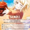 今日のカード 4/9 虹ヶ咲編