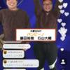 グノシーQ速報 MCバンビーノ女性ゲストはいつくるの? 2/1はうららっぴ新作動画!