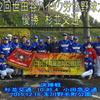 世田谷ハイタク労協野球大会の2015年納会&表彰式は1月24日