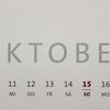 10月スタートで・・・。 川瀬ブログです。
