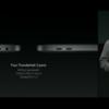 なぜ新型MacBook ProにはSDカードスロットが無いのにヘッドフォンジャックがあるのか