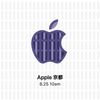 Apple 京都が、8月25日(土)10時、京都ゼロゲートにオープン
