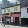 街の中のラーメン屋の想い出   赤門・五条軒