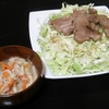 豚ヒレステーキ、味噌汁