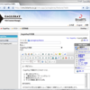 EagleRay CMS体験サイトを公開