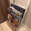 【ADHD】トイレのマガジンラックは中身が見えるのものがオススメ