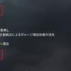 <大三国志攻略> スタダ武将選択
