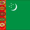 【トルクメニスタン】地獄への入り口がある【地獄の門】